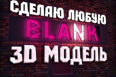 Создам дизайн упаковки 23 - kwork.ru