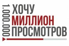 Подключу оплату robokassa на лединг LPmotor 9 - kwork.ru