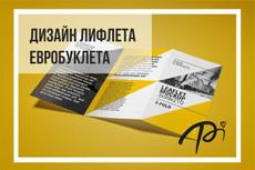 Разработка логотипа 31 - kwork.ru