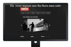 Создам дизайн для мобильного приложения 26 - kwork.ru