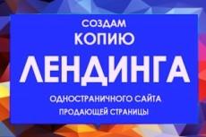 Создам полноценный сайт, каталог товаров Вашего бизнеса, могу быть админом 8 - kwork.ru