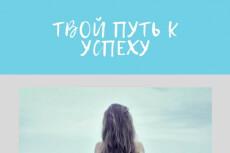 Дизайн 9 - kwork.ru