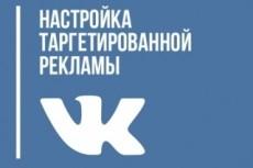 Создам оформление для вашего магазина на Авито 16 - kwork.ru