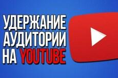 Дизайн Логотипа за час 28 - kwork.ru
