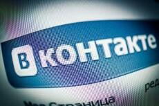 Напишу отзыв на автореферат 2 - kwork.ru