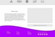Дизайн двух экранов мобильного приложения 29 - kwork.ru