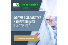Ручное размещение 5 статей на трастовых сайтах и бонус, ТИЦ + 631800 12 - kwork.ru