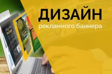 Оформление группы вконтакте. Дизайн обложки и аватара 35 - kwork.ru