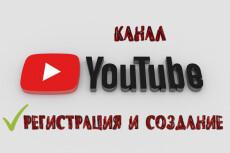 Создам favicon 19 - kwork.ru