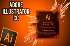 Рисую в Adobe illustrator 21 - kwork.ru