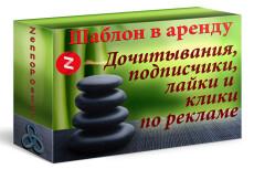 Напишу с нуля или скорректирую имеющийся у вас скрипт JS 28 - kwork.ru
