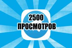 Создадим высококачественный саундтрек к фильмам или играм 17 - kwork.ru