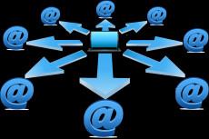 Разошлю письма по электронной почте 16 - kwork.ru