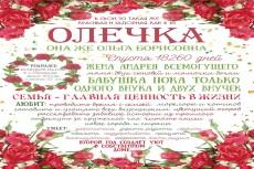 Продам 5 psd шаблонов 17 - kwork.ru