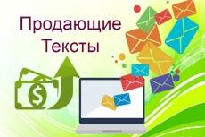 Уникальные тексты о криптовалютах 15 - kwork.ru