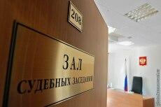 Написание исковых заявлений, писем, ответов на письма, запросы и т.д 20 - kwork.ru