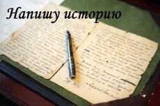 Набор текста с различных источников. Качественно и быстро 17 - kwork.ru