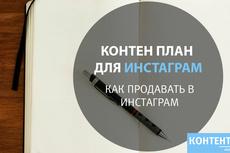 Качественный логотип 17 - kwork.ru