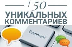 Напишу текст . Психология. Философия 16 - kwork.ru