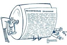 Обучение и консалтинг 21 - kwork.ru