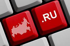 Домен .com и регистрация с передачей прав 5 - kwork.ru