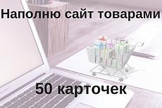 Составлю локальную смету 16 - kwork.ru