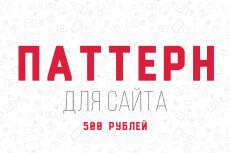 Сделаю обложку для видео Youtube 31 - kwork.ru