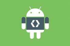 Напишу приложение для Android 27 - kwork.ru