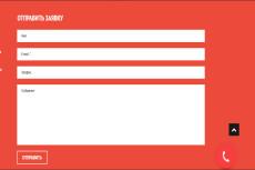 Зарегистрирую 500 почтовых ящиков mail. ru за 1 кворк 34 - kwork.ru