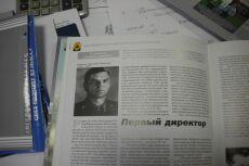 Расчет Биофильтра 6 - kwork.ru