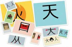 Репетитор китайского языка 9 - kwork.ru