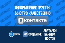 Оформление профиля Instagram 22 - kwork.ru