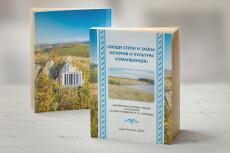 Новогодние открытки 20 - kwork.ru