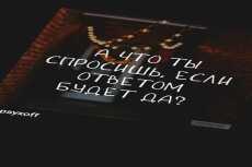 Напишу статью , срок выполнения 1 день 4 - kwork.ru