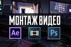 Логотип в стиле минимализм 14 - kwork.ru
