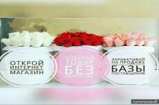 Продам базу поставщиков 7300 ссылок 4 - kwork.ru