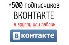 Раскрутка Инстаграм аккаунта 19 - kwork.ru