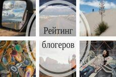Каталог продукции или рекламный каталог - дизайн и верстка 32 - kwork.ru