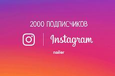 Быстро сделаю красивый рисунок по вашим пожеланиям 17 - kwork.ru