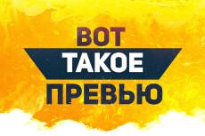 Шапка на Ютуб канал + логотип + 6 превью + исходники на все услуги 15 - kwork.ru
