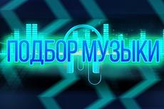 Создам уникальный баннер 20 - kwork.ru