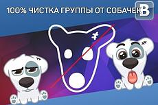 Вручную соберу и систематизирую базу данных 19 - kwork.ru