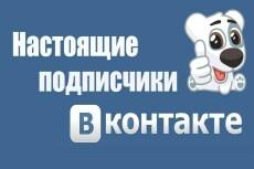 5000 подписчиков в Instagram. Также лайки, просмотры, комментарии 21 - kwork.ru