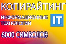 Напишу статью про финансы 3 - kwork.ru