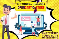 Статьи о гаджетах и технологиях 17 - kwork.ru