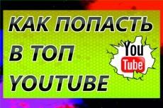 Корпоративную почту на вашем домене: Яндекс, Mail.ru, Gmail 25 - kwork.ru