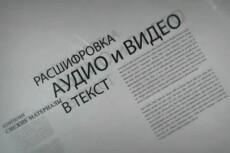 Создание базы данных потенциальных партнеров по любому направлению 3 - kwork.ru