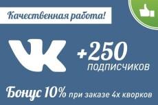 Создам дизайн наружной рекламы  (билборд, вывеска, штендер) 22 - kwork.ru