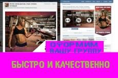Сделаю шапку канала 5 - kwork.ru
