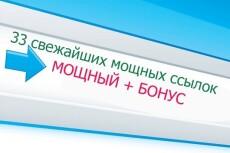 Обновление джумлы 2.5 до последней версии 6 - kwork.ru